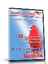 CD Master Canaries Mastering